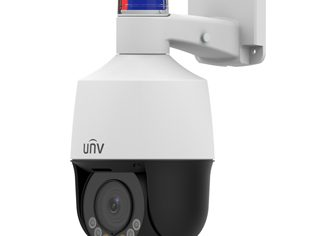 UniviewUIPC672LR